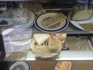 alegriaのチーズケース
