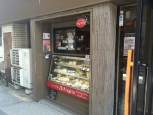 月の下のチーズ専門店alegria