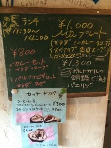写真 2014-07-04 14 49 27