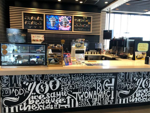 香川 マックカフェ